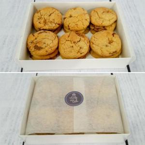 Gifted cookies - Mars bar